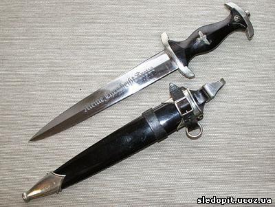 Оружие германии